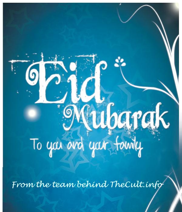 Eid_Mubarak_2010_01.png