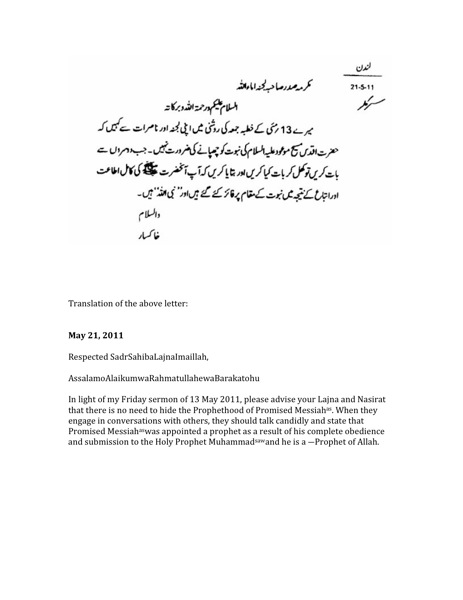 Circular 05 22 11  Letter from Hadhur on Promised Messiah