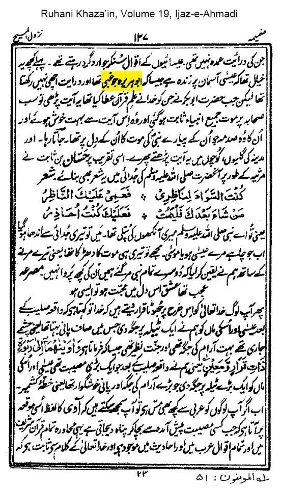 quran words meaning in urdu pdf